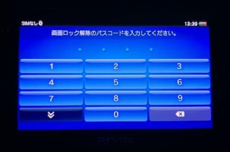 vitaのペアレンタルコントロールのパスワードを忘れたときの対処法